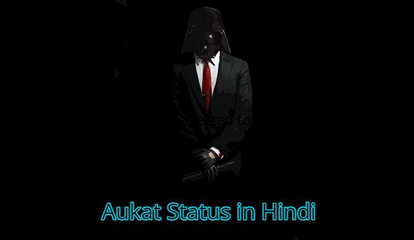 Aukat status hindi