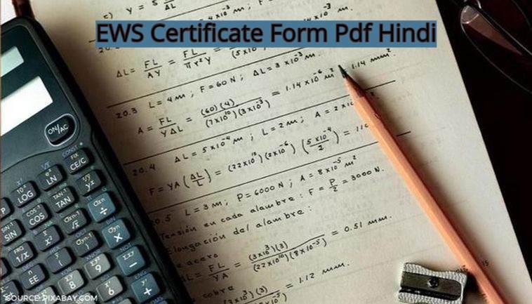 EWS Certificate Form Pdf Hindi