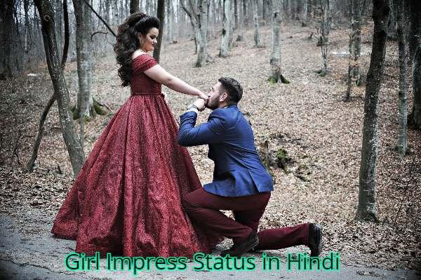 Girl Impress Status in Hindi