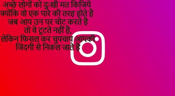 Instagram Status Hindi