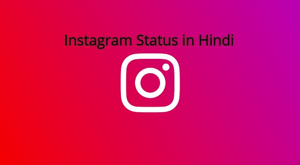 Instagram Status in Hindi