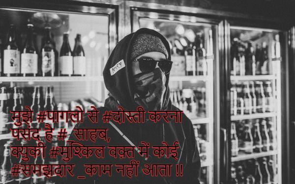 Katil Status Hindi
