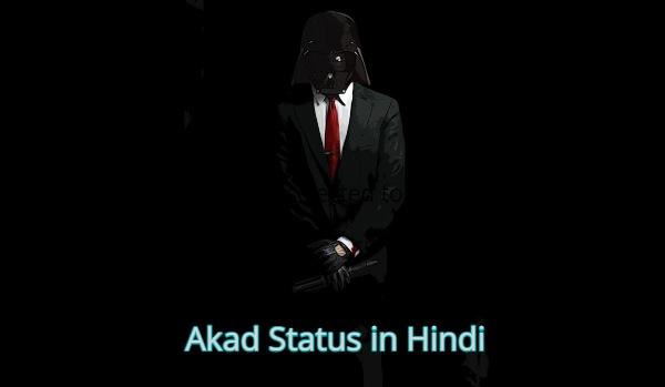 akad status hindi