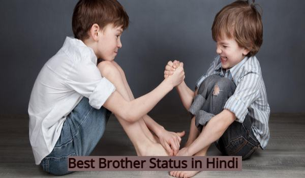 best bhai status in hindi for fb