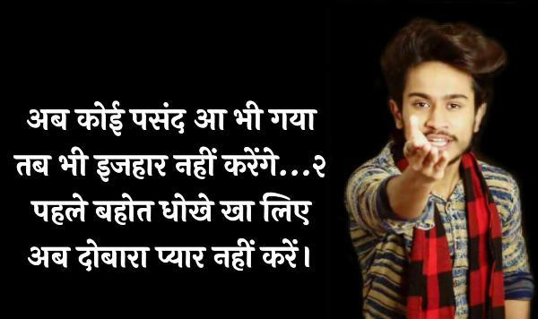Ansh Pandit ki Shayari hindi