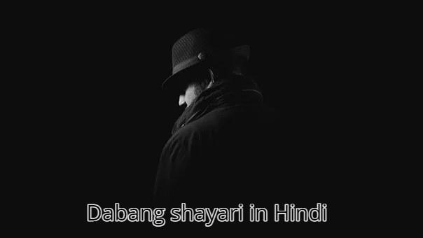 Dabang Dadagiri shayari in Hindi