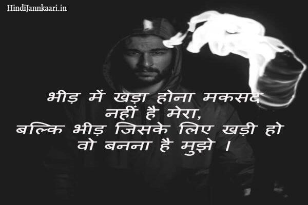 dadagiri shayari in hindi