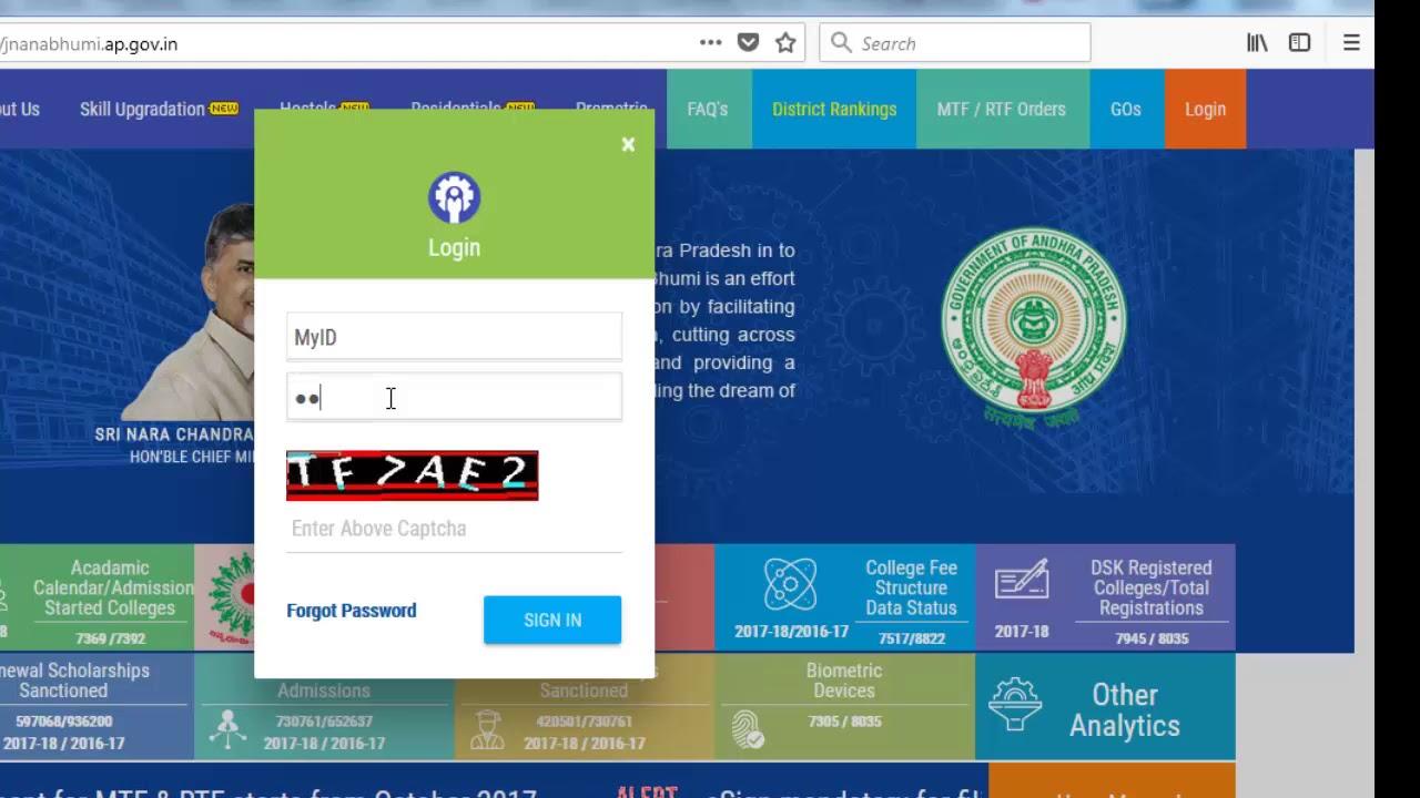 how to login in jnanabhumi portal