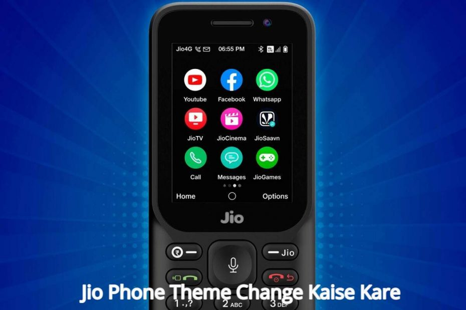 jio phone theme change kaise kare