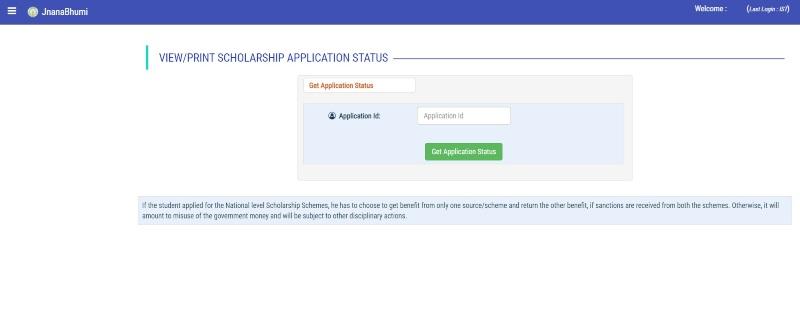 jvd scholarship status