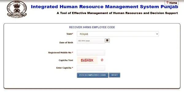 HRMS Punjab employee code