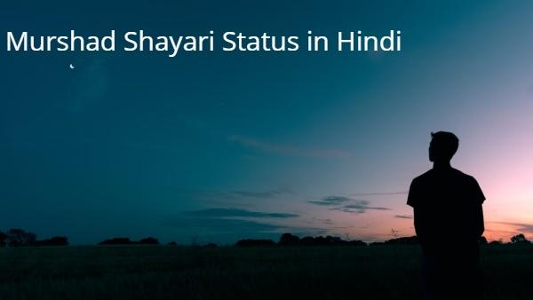 Murshad Shayari Status in Hindi