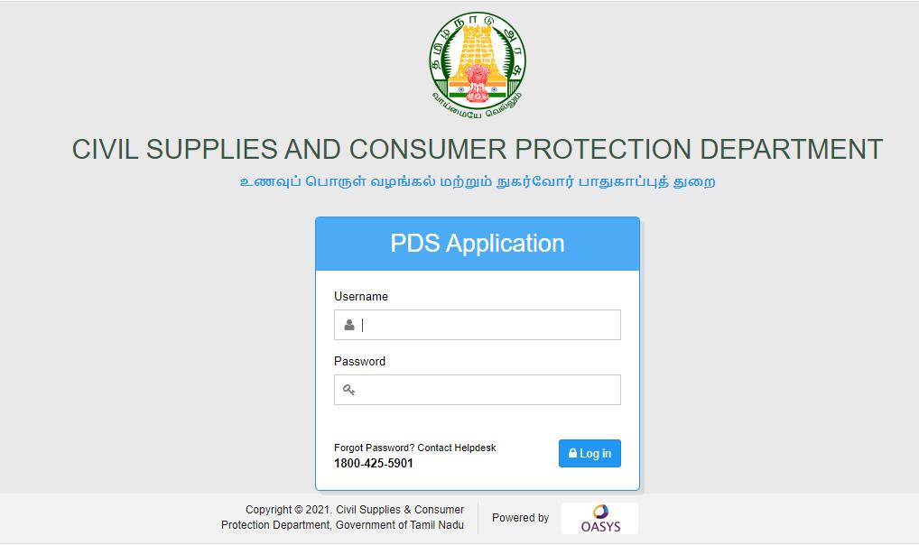 TNPDS department login
