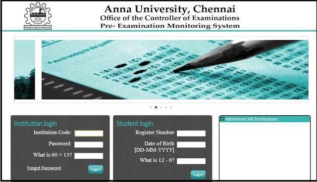 anna university student login