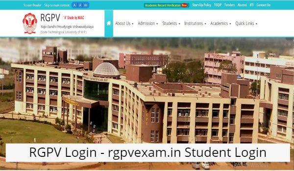 rgpvexam in Student Login