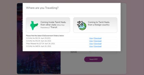tamil nadu e pass login