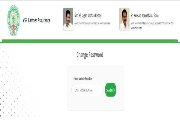 ysr rythu bharosa ap gov in login