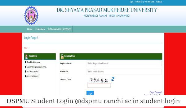 DSPMU Student Login