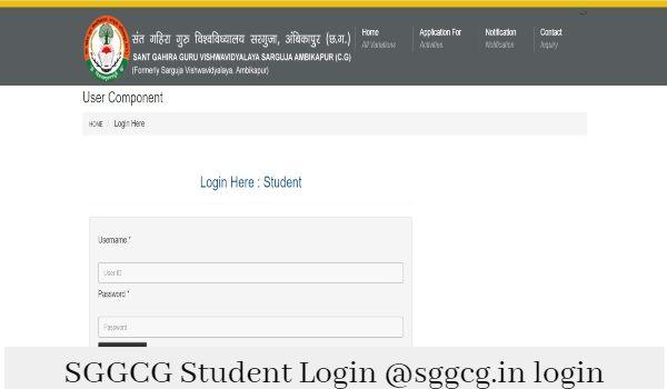 SGGCG Student Login