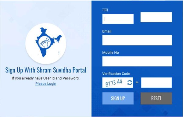 Shram Suvidha Portal Login