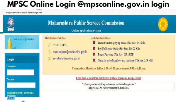 MPSC Online Login