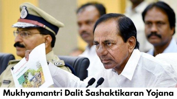 Mukhyamantri Dalit Sashaktikaran Yojana