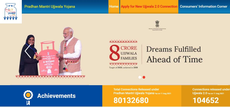 PMUY ujjwala 2.0 online registration