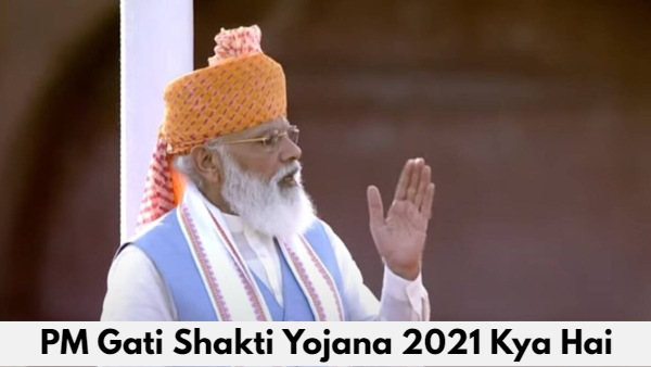 PM Gati Shakti Yojana