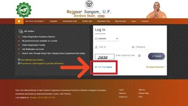 Rojgar mela up registration