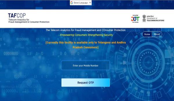 TAFCOP telecom gov in portal