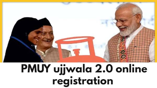 ujjwala yojana 2.0