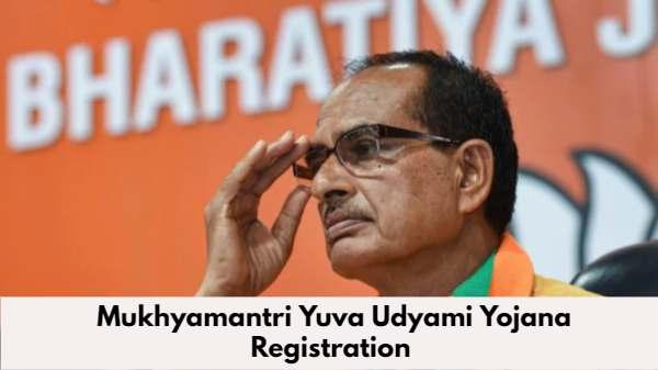 mukhyamantri yuva udyami yojana apply online