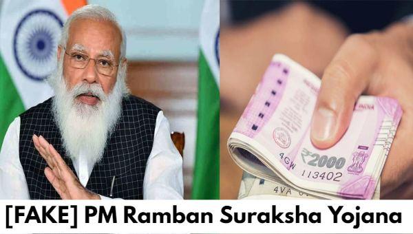 [FAKE] PM Ramban Suraksha Yojana