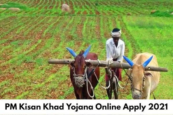 PM Kisan Khad Yojana Online Apply