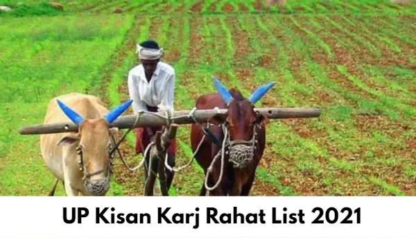 UP Kisan Karj Rahat List 2021