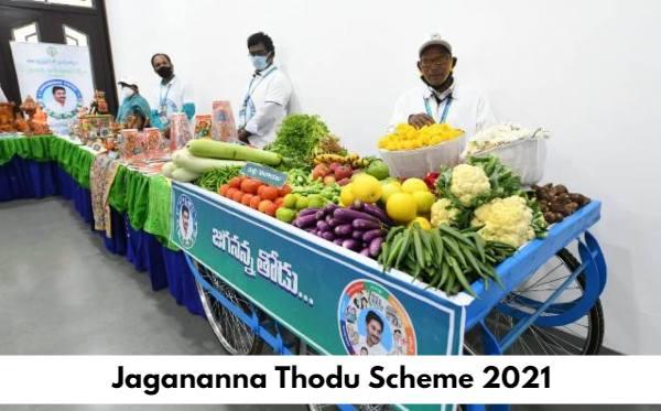 YSR Jagananna Thodu Scheme